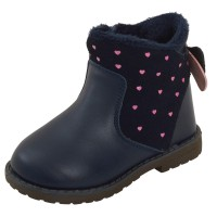 Girls Leather Glitter Heart Ankle Boots