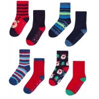 Boys Cosy Socks - Multipack